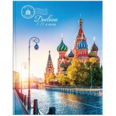 Дневник 1-11 кл. 40л. (твердый) Россия. Моя столица, глянцевая ламинация