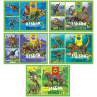 Альбом 12л А4 на скрепке Эра динозавров