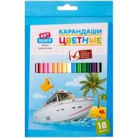 Цветные карандаши 18 цв. ArtSpace Каникулы, заточен.