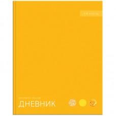 Дневник 1-4 кл. 48л. (твердый) Моноколор. Желтый, матовая ламинация, выборочный уф-лак