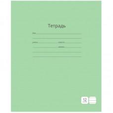 Тетрадь 12л (линия) Однотонная. Зеленая