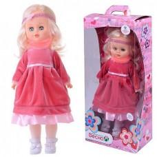 Кукла Оля. Фея спелой вишни, озвученная, 43 см