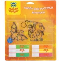 Набор для росписи витража Мульти-Пульти Динозавры, 2 пластик. заготовки