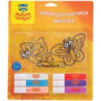 Набор для росписи витража Мульти-Пульти Бабочки, 2 пластик. заготовки