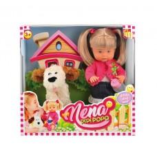 Кукла NENA 36 см с собачкой (без звука)