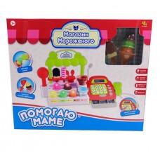 Игровой набор Помогаю Маме Магазин мороженого (свет, звук)