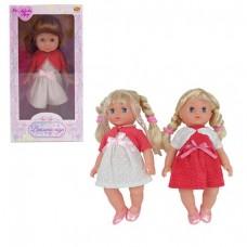 Кукла Времена года - Лето, 30 см