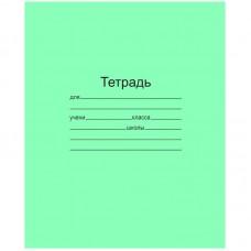 Тетрадь 12л (для прописей частая косая линия)