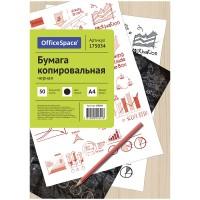 Бумага копировальная А4 50л OfficeSpace, черная