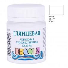 Краска акриловая художественная Decola, 50мл, глянцевая, баночка, белый