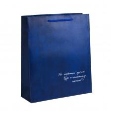 Пакет подар. (больш.) С праздником, ламинированный, 31 × 40 × 9 см