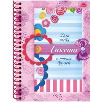 Записная книжка А5 80л на гребне Анкета для девочек. Цветочки, глянц. ламин., полноцв.блок, накл.