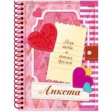 Записная книжка А5 80л на гребне Анкета для девочек. Сердечки, глянц. ламин., полноцв.блок, накл.