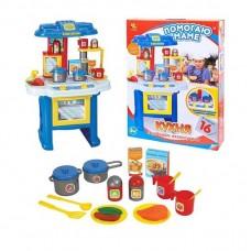 Кухня Помогаю Маме, в наборе с аксессуарами, на батарейках, 16 предметов, с эффектами