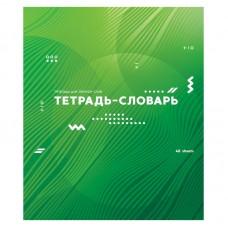 Тетрадь-словарик 48л ArtSpace Bright idea