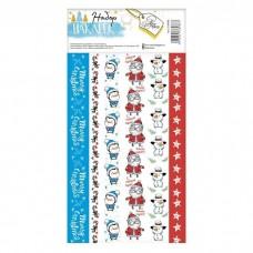 Набор декоративной клейкой ленты Маленькие друзья 10,5*21 см