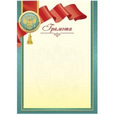 Грамота А4, мелованный картон (Bgr_10534)