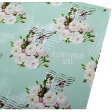 Бумага упаковочная глянцевая Нежные цветы, 70х100 см, 80 г/м2
