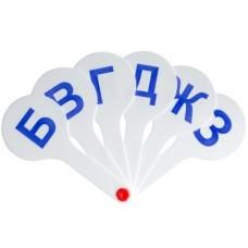 Веер-касса Парные согласные буквы