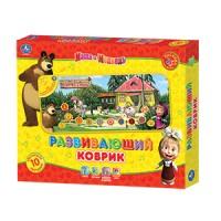 Развивающий коврик Умка Маша и медведь, домашние животные свет+звук