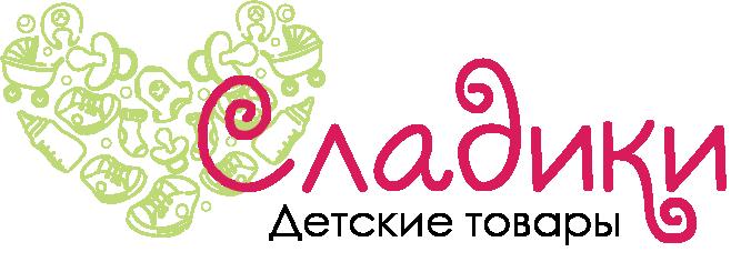 Интернет магазин детских товаров Сладики